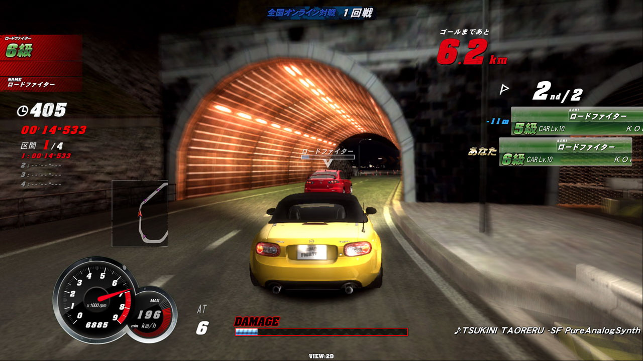 Road Fighters 3D Screenshot