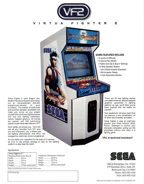 Virtua Fighter 2 Title